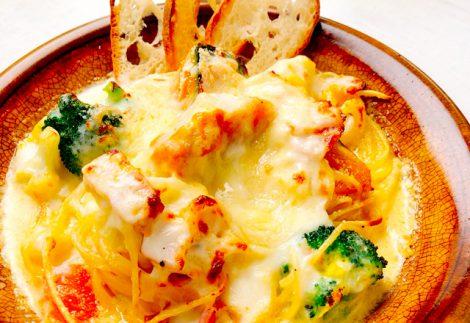 ゴツゴツ野菜とチーズクリームのオーブンパスタ
